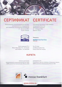 Certificate of praticipation in Automechanika 2012 Moscow